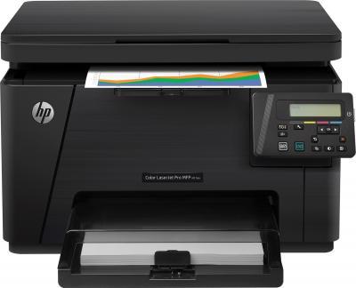 МФУ HP Color LaserJet Pro MFP M176n (CF547A) - фронтальный вид