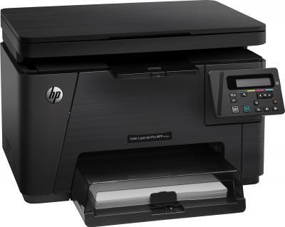 МФУ HP Color LaserJet Pro MFP M176n (CF547A) - общий вид