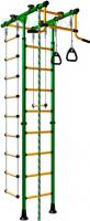 Детский спортивный комплекс Romana Комета-1 ДСКМ-2-8.06.Т.490.01-08 (зеленый/желтый) -