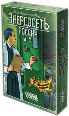 Настольная игра Мир Хобби Энергосеть. Россия 1036 (2-е русское издание) - коробка