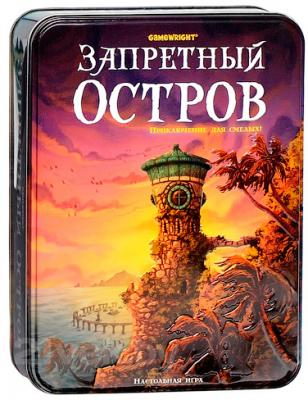 Настольная игра Стиль Жизни Запретный остров / Forbidden Island - коробка