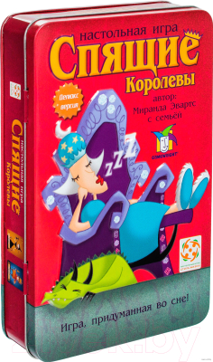 Настольная игра Стиль Жизни Спящие королевы Делюкс