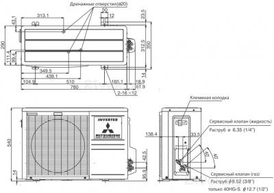 Сплит-система Mitsubishi Heavy Industries SRC50MA-S - схема внешнего блока
