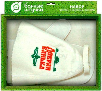 Набор текстиля для бани Банные Штучки 41090 - общий вид