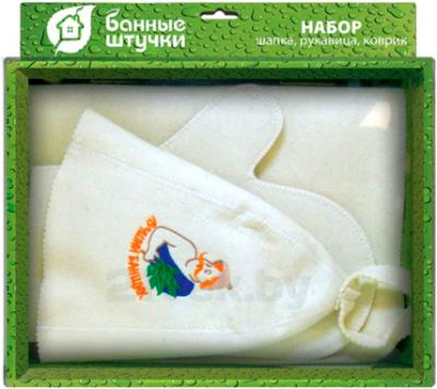 Набор текстиля для бани Банные Штучки 41085 - общий вид