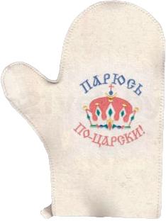 Рукавица для бани Банные Штучки Парюсь по-царски! (41048) - общий вид