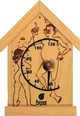 Термометр для бани Банные Штучки Домик (18004) - общий вид