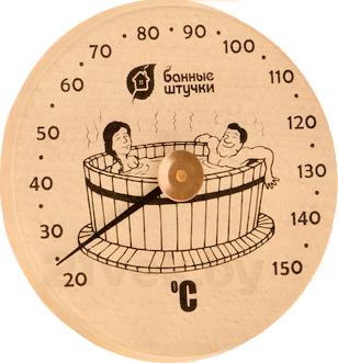 Термометр для бани Банные Штучки Удовольствие (18005) - общий вид
