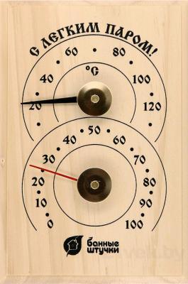 Термогигрометр Банные Штучки 18010 - общий вид