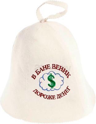 Колпак для бани Банные Штучки В бане веник дороже денег! (41020) - общий вид