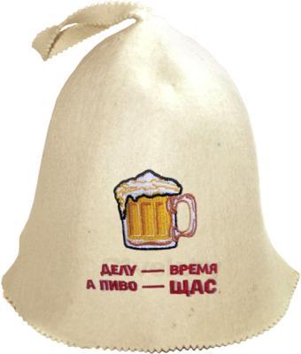 Колпак для бани Банные Штучки Делу - время, а пиво - щас (41113) - общий вид