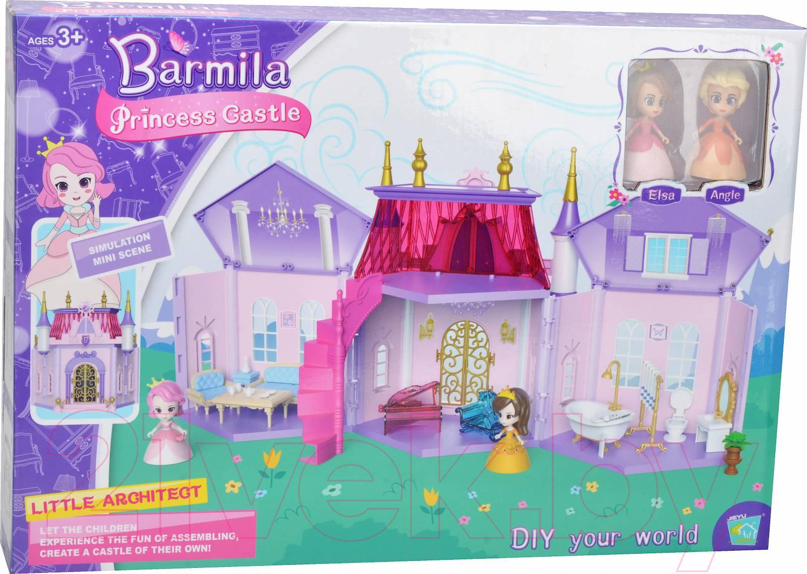 Лялечны домік Barmila