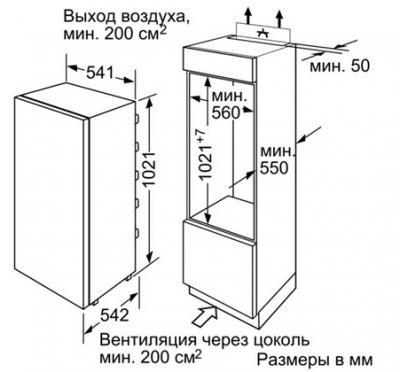 Холодильник без морозильника Bosch KIR20A51 - габаритные размеры