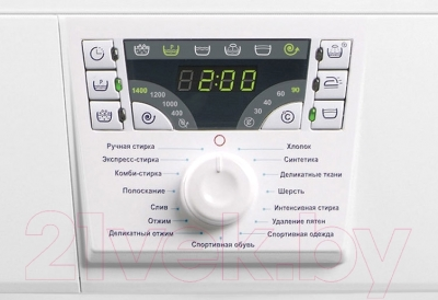 Стиральная машина ATLANT СМА 35М102-001