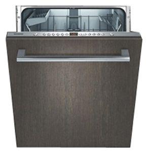 Посудомоечная машина Siemens SN 66N051 - вид спереди