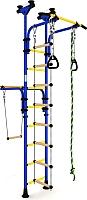 Детский спортивный комплекс Romana Олимпиец 1 ДСКМ-2-8.06.Т1.410.01-22 (синий/желтый) -