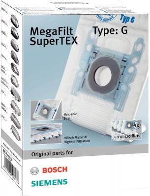 Комплект пылесборников для пылесоса Bosch BBZ41FG - общий вид