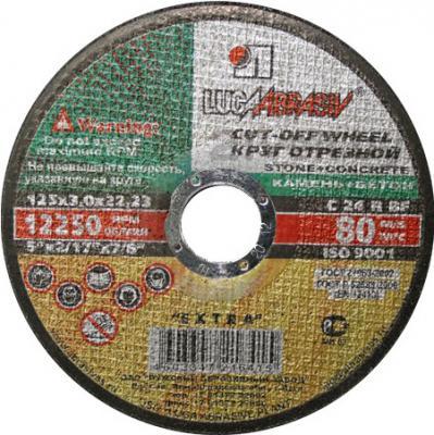 Насадка для электроинструмента Луга 230х3.0х22 - общий вид
