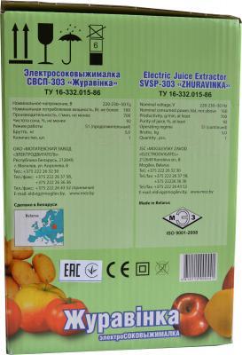 Соковыжималка Журавинка СВСП 303 - упаковка