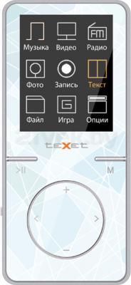 MP3-плеер TeXet T-48 (8Gb, бело-серый) - вид спереди