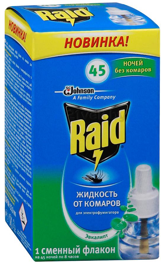 Жидкость против комаров Эвкалипт 45 ночей 21vek.by 53000.000