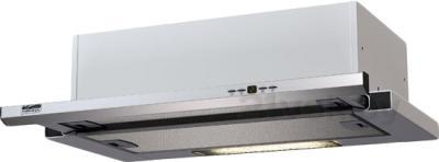 Вытяжка телескопическая KRONAsteel Kamilla Slim 60 3P (нержавеющая сталь) - общий вид
