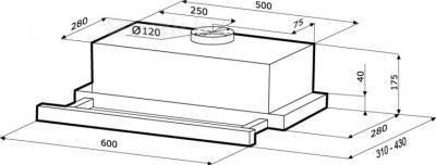 Вытяжка телескопическая KRONAsteel Kamilla Sensor 60 (нержавеющая сталь) - схема