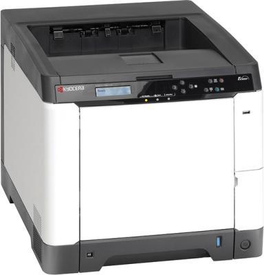 Принтер Kyocera Mita P6026CDN - общий вид