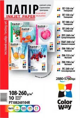Фотобумага ColorWay PT108260104R - общий вид