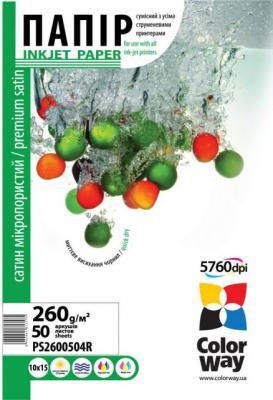 Бумага ColorWay PS2600504R - общий вид