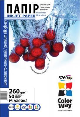 Фотобумага ColorWay PSI2600504R - общий вид