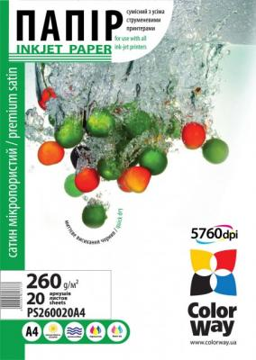 Бумага ColorWay PS260020A4 - общий вид