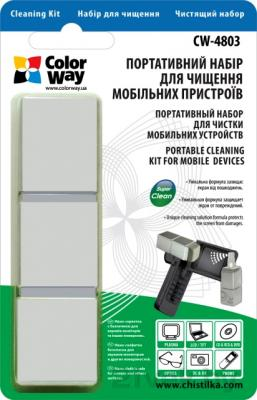 Набор для чистки электроники ColorWay CW-4803 - общий вид