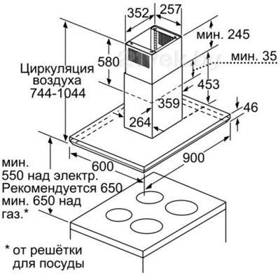 Вытяжка Т-образная Bosch DIB091U52 - схема установки