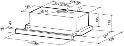 Вытяжка телескопическая Shindo Mio Sensor 50 B/BG 3E - схема