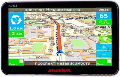GPS навигатор Arsenal A703 - общий вид