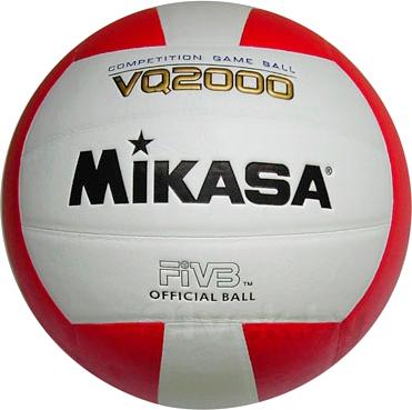 Мяч волейбольный Mikasa VQ2000 - общий вид
