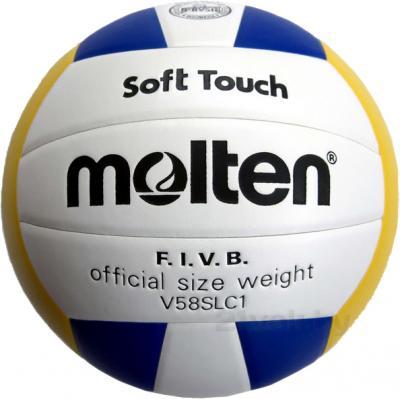 Мяч волейбольный Molten V58SLC - общий вид