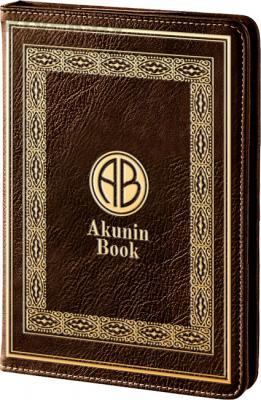 Электронная книга Onyx BOOX C63L AKUNIN BOOK (Black) - чехол
