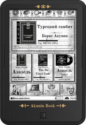 Электронная книга Onyx BOOX C63L AKUNIN BOOK (Black) - фронтальный вид