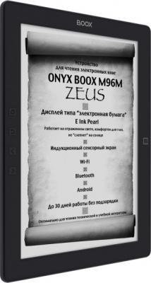 Электронная книга Onyx Boox M96M Zeus (черный) - общий вид