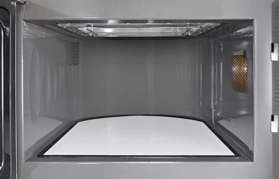 Микроволновая печь LG MF6543AFS - камера