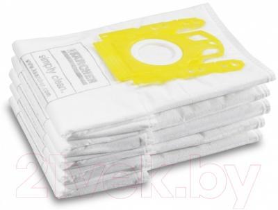 Комплект пылесборников для пылесоса Karcher 6.904-329