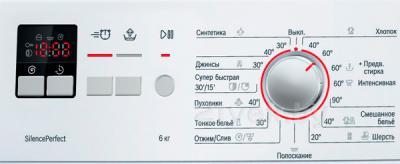 Стиральная машина Bosch WLK24160OE - панель управления