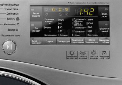 Стиральная машина LG F14B3PDS7 - панель управления