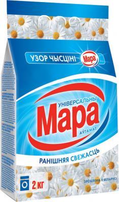 Стиральный порошок Мара Узор Чысцiнi Утренняя свежесть (2кг, Автомат) - общий вид