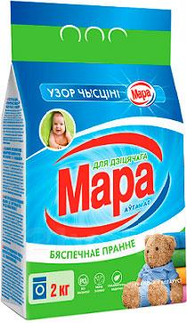 Стиральный порошок Мара Узор Чысцiнi для детского (2кг) - общий вид