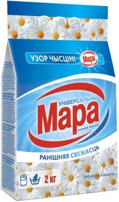 Стиральный порошок Мара Узор Чысцiнi Утренняя свежесть (2кг, Ручная стирка) - общий вид
