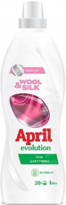 Гель для стирки April Evolution Wool & Silk (1л) - общий вид
