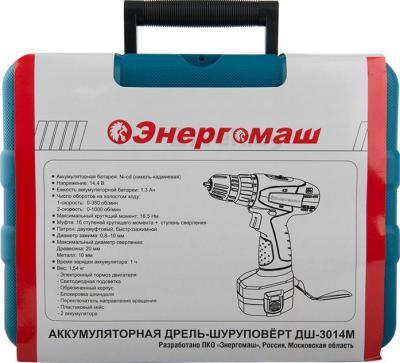 Аккумуляторная дрель-шуруповерт Энергомаш ДШ-3014М - кейс
